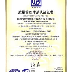 ISO9001-2015 (19)