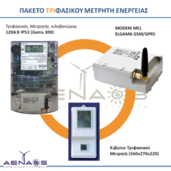 paketo_trifasikou_metriti_energeias_500