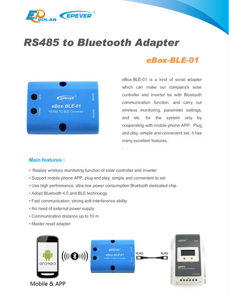 Προσαρμογέας Bluetooth eBox-BLE-01   RS485